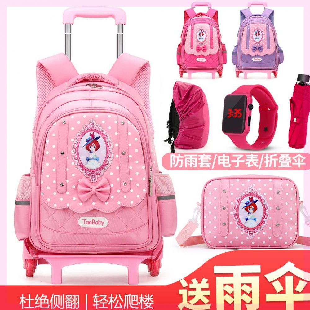 Double shoulder bag pull rod pull lovely schoolbag can pull three girls box schoolbag with wheel extension.