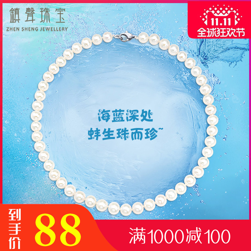 Pearl necklace female clavicle chain natural fresh water bright white gift for mother in law mother in law mothers Day authentic