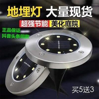 青沐鱼地埋灯8LED智能光控太阳能地埋灯免布线易安装全年0电费