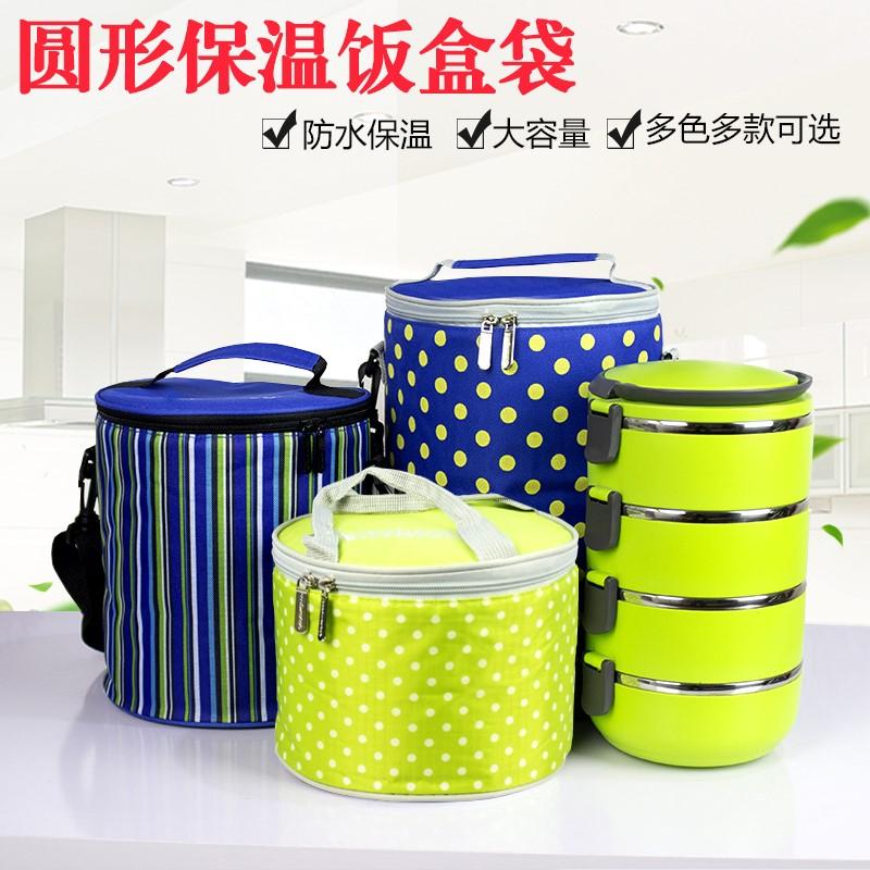 圆形便当包学生饭盒袋子手提保温包便当包装饭盒的手提包饭盒袋