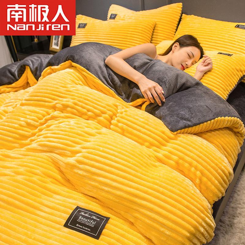 2020新牛奶绒珊瑚绒四件套床上用品法兰绒被套冬季被罩床单三件套