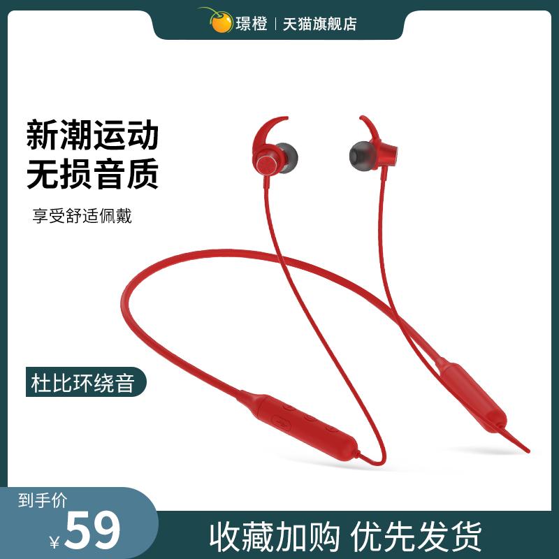 运动防掉挂耳式健身防汗防水耳机质量怎么样