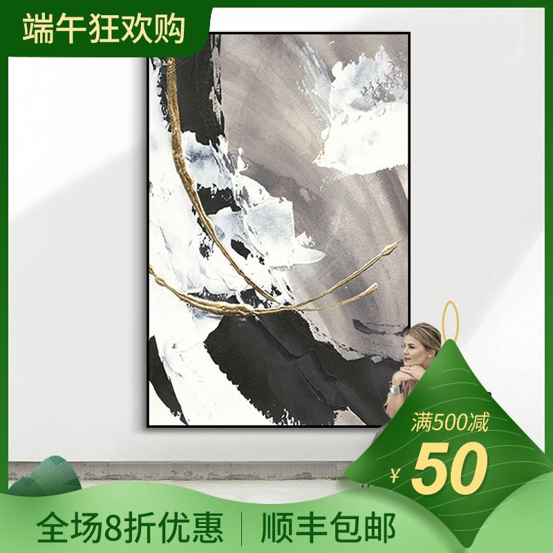 手繪油畫黑白抽象浪花背景墻現代簡約玄關客廳沙發過道大幅裝飾畫