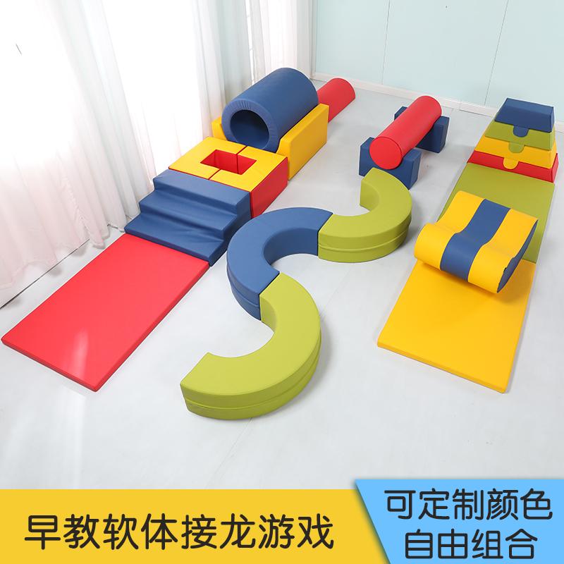 Мягкие ограждения для детей Артикул 619757944641