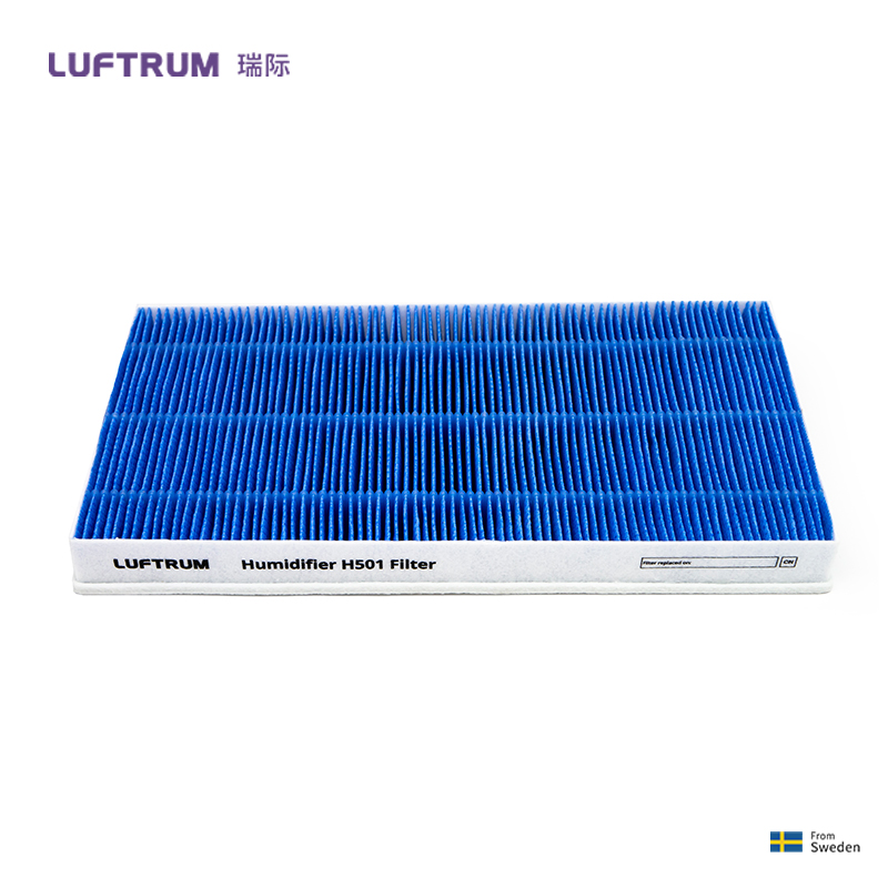 Sweden luftrum air humidifier h501 Humidifier Filter cold evaporation