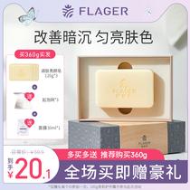 馥蕾歌精油皂手工皂温和滋润清洁调肤亮颜洗脸皂精油香皂洁面皂