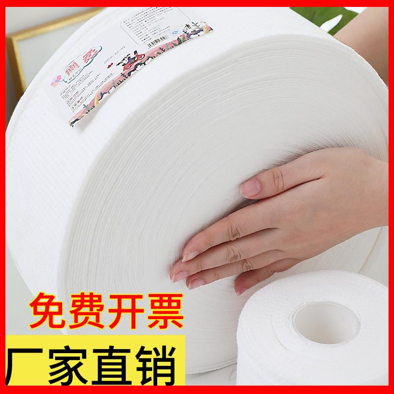 美容院专用品洁面一次性洗脸巾