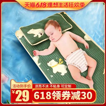 乳胶婴儿凉席冰丝透气夏季宝宝午睡凉垫可水洗新生儿童床小孩席子