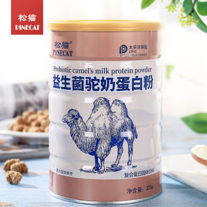 益生菌驼奶粉蛋白质粉儿童营养粉