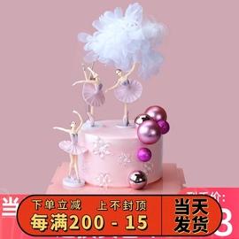 跳舞少女芭蕾舞女孩蛋糕装饰摆件舞蹈儿童生日派对装饰烘焙配件图片
