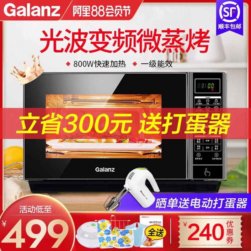 格兰仕h3智能变频家用一体机烤箱