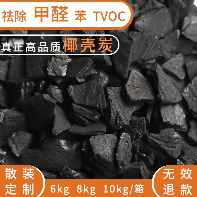 Активированный уголь Артикул 614941353929