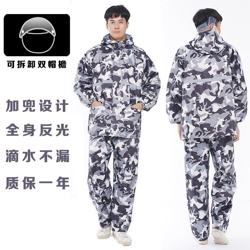 Raincoat take away special rider suit double layer battery car protection student reflective coat breathable fashion rain gear