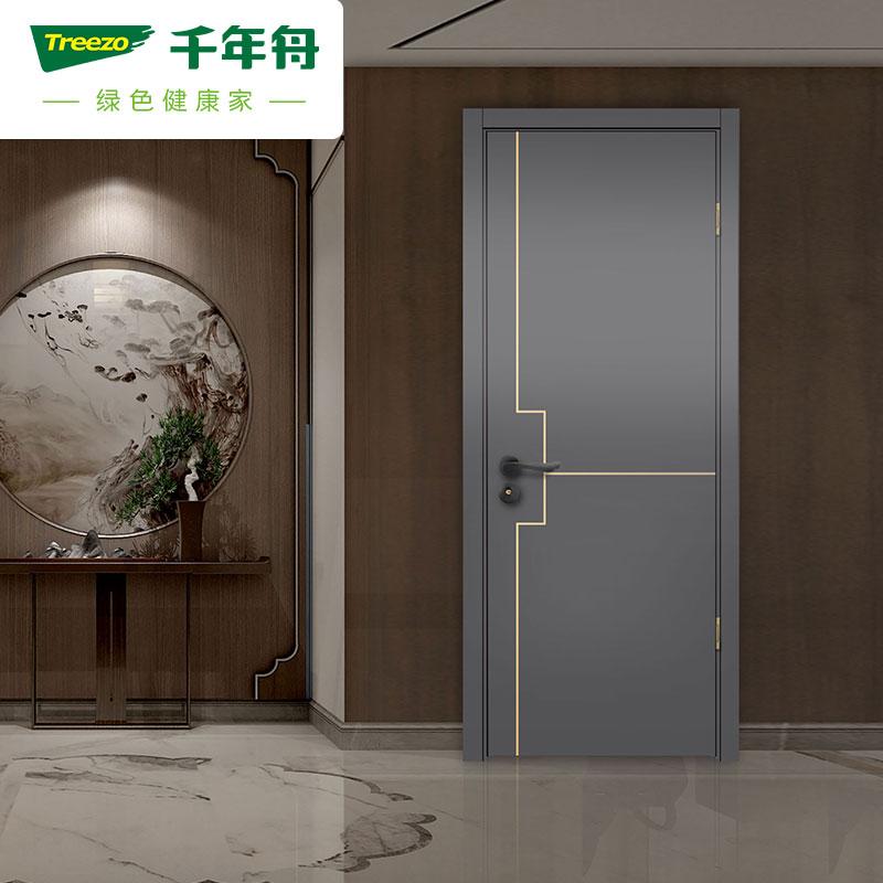 Двери Артикул 614441507312