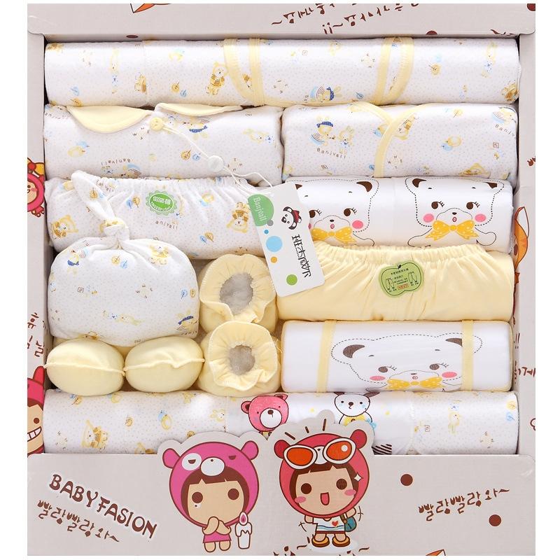 满月婴儿衣服男女孩纯棉新生儿礼盒宝宝内衣套装母婴用品送礼高档