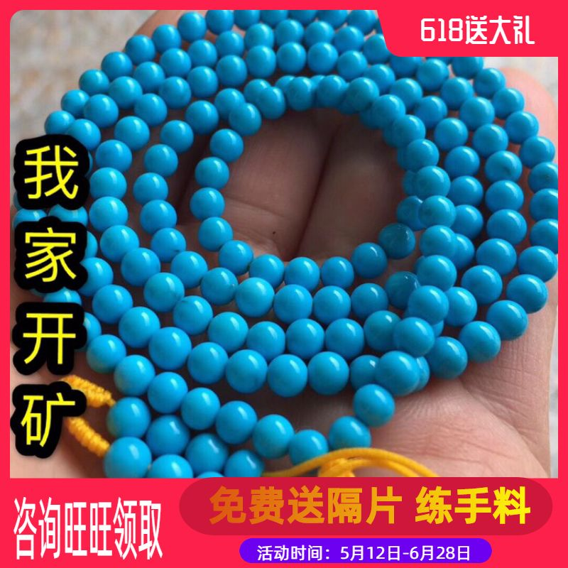 Hubei Yuanshi natural high porcelain bluestone Turquoise multi Circle Bracelet hand chain necklace safety buckle with beads for men and women