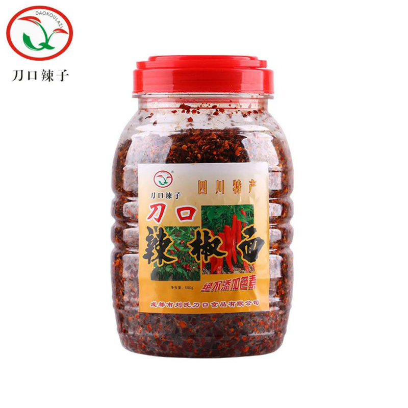 Knife edge chili oil and chili noodles 500g Sichuan specialty stir fried vegetables spicy seasoning