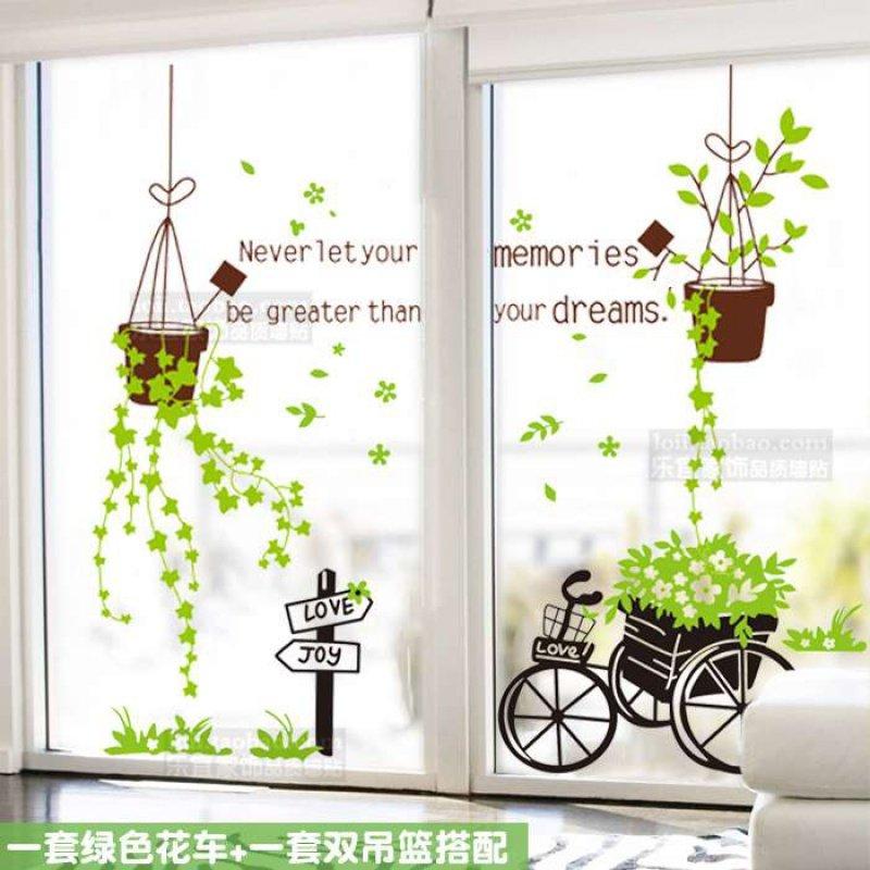 玻璃门贴纸窗户个性创意推拉门上装饰贴画卧室宿舍墙自粘墙贴