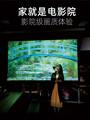 高清4K抗光电动遥控拉线投影仪隐藏幕布100寸120寸家庭用自动升降