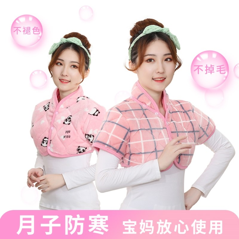 Warm shoulder protection for adults, old people, shoulder protection for women