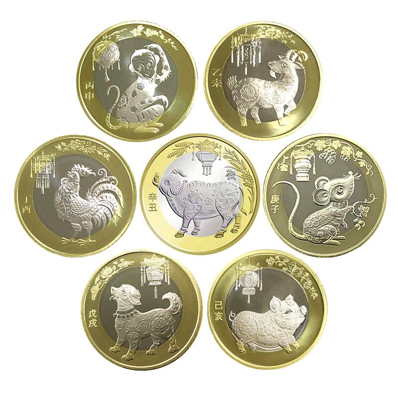 十二生肖纪念币羊猴鸡狗猪鼠牛年面值10元硬币保真全新投资推荐