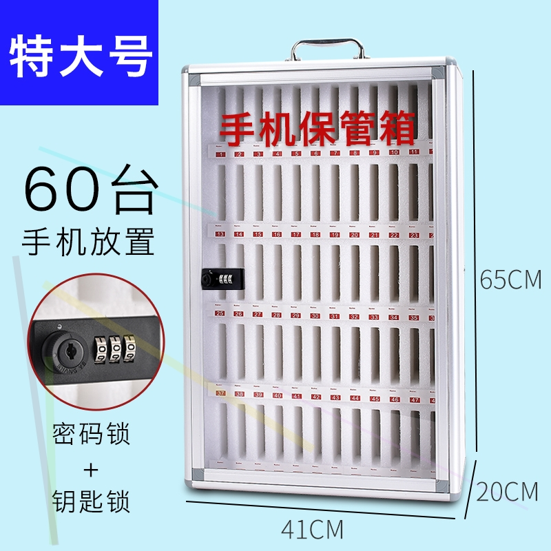 Conference office mobile phone safe deposit box with lock student mobile phone storage cabinet wall mounted Staff Department