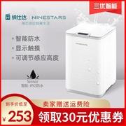 防水智能感应式垃圾桶家用厨房卫生间创意大号带盖防臭电动收纳桶