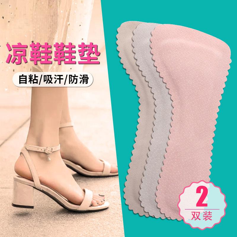高跟鞋鞋垫女超软底舒适透气吸汗防臭乳胶真皮七分垫加厚按摩减震