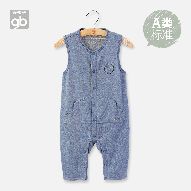 Good childrens clothes for children to go out
