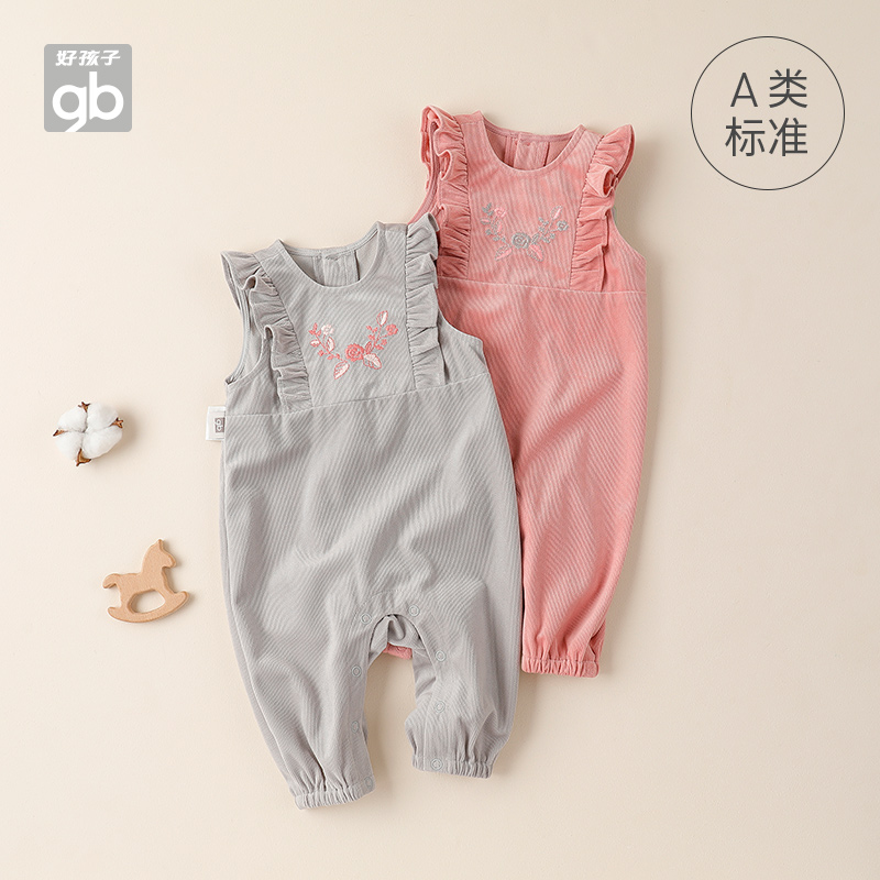 Good baby newborn baby clothes baby one-piece sleeveless spring and autumn girls Kha clothes go out warm one-piece clothes