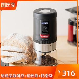 oceanrich/欧新力奇磨豆机电动咖啡豆研磨机家用小型全自动磨粉器