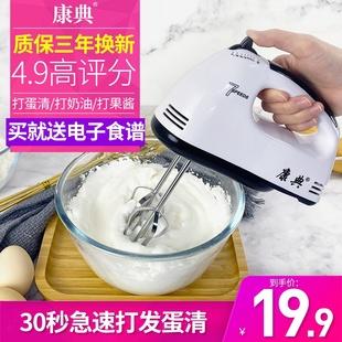 打蛋器电动家用小型打蛋机自动奶油打发器搅拌和面烘焙工具套迷你品牌