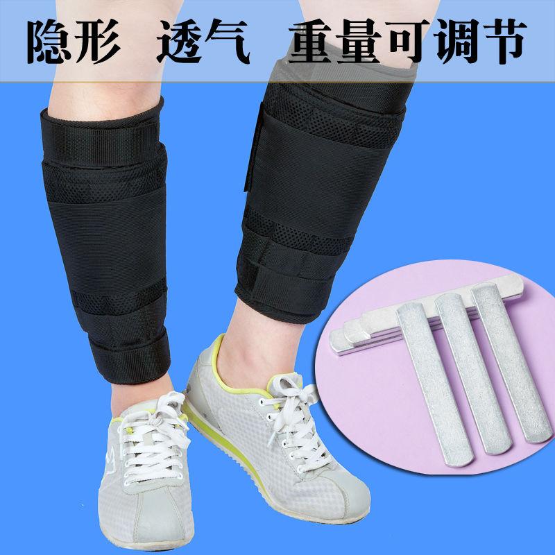 2021负重钢板可g调节负重绑腿学生跑步体能训练健身负重沙袋绑腿