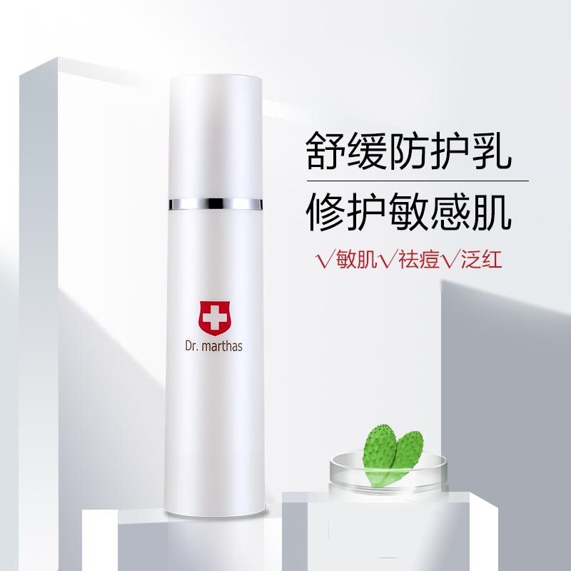 Skin care products for pregnant women, cream, moisturizing cream, bright skin, oily skin, pregnant women, water emulsion.