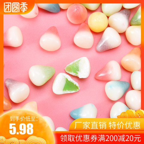 Special qianpin fruit juice Liuwei sugar 200g bag new fruit juice soft candy assorted joy candy childrens food fruit jelly