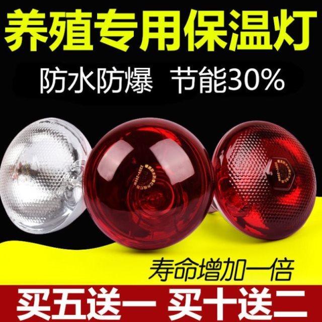 Оборудование для контроля температуры в аквариуме Артикул 621298339560