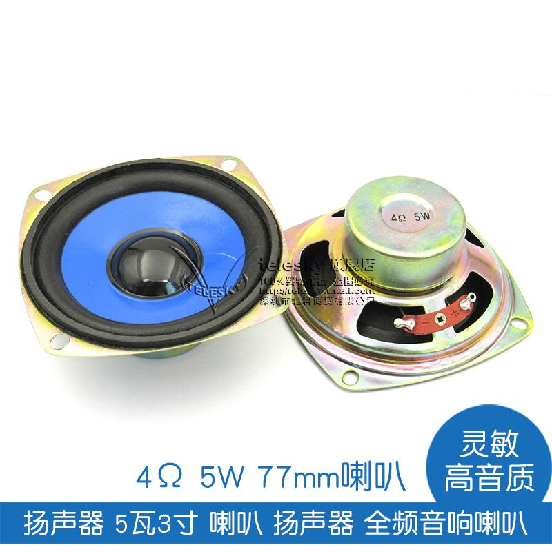 TELESKY 5 плитка 3 дюймовый кольцо динамик поднимать микрофон все частота звук динамик поднимать микрофон 4 европа 5W 77mm