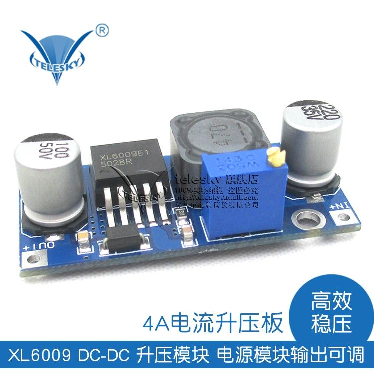 XL6009 Регулируемый источник питания постоянного тока DC-DC модуль панель Выход 4A ток 5/6/9 / 12v повышение 24V