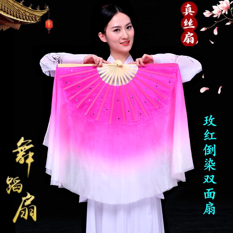 真丝双面秧歌扇胶州民族舞蹈扇加长成人扇渐变秀色跳舞古典表演扇