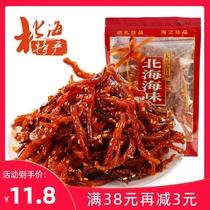 好利达海阁兴香辣鳗鱼丝芝麻蜜汁鳗鱼海鲜鱼类休闲零食小包装称重