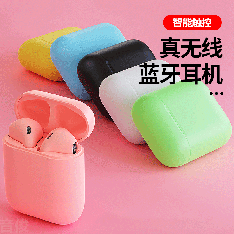 Sports true wireless Bluetooth headset is suitable for Apple pop-up windows Android general TWS binaural men and women lovely macarons