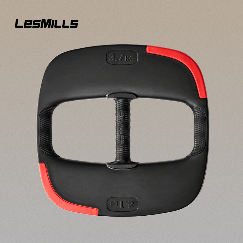 Lesmills lemme barbell piece 3.7kg plastic wrapping professional home business gym