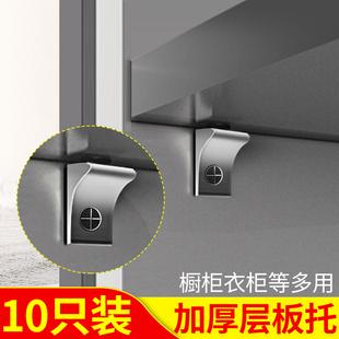 层板托隔板托架搁板活动木板支架橱柜衣柜固定7字支撑架玻璃托钉品牌