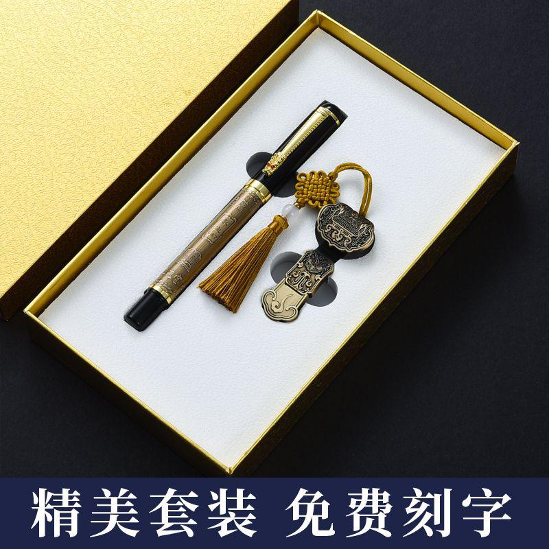 公司活动礼物高考加油励志员工小奖品学生纪念品商务礼品定制logo