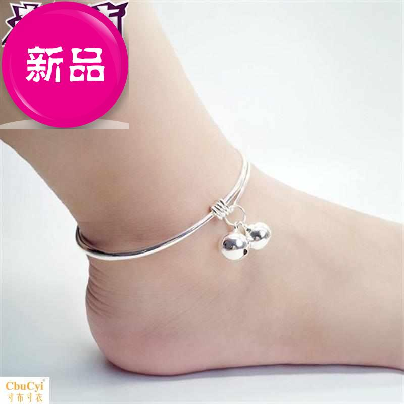New Korean e small fresh bell anklet silver fashion Anklet girl smooth simple versatile temperament r feet