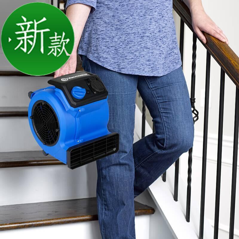 三速吹干机小型家用静音吹j地机商用地毯地板地面吹风机