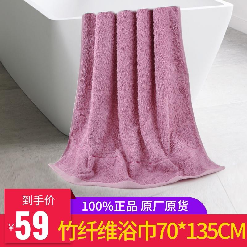 竹节纱纤维素色炭吸水男女洗澡浴巾夏季柔软易干不掉毛巾艾菲恒立