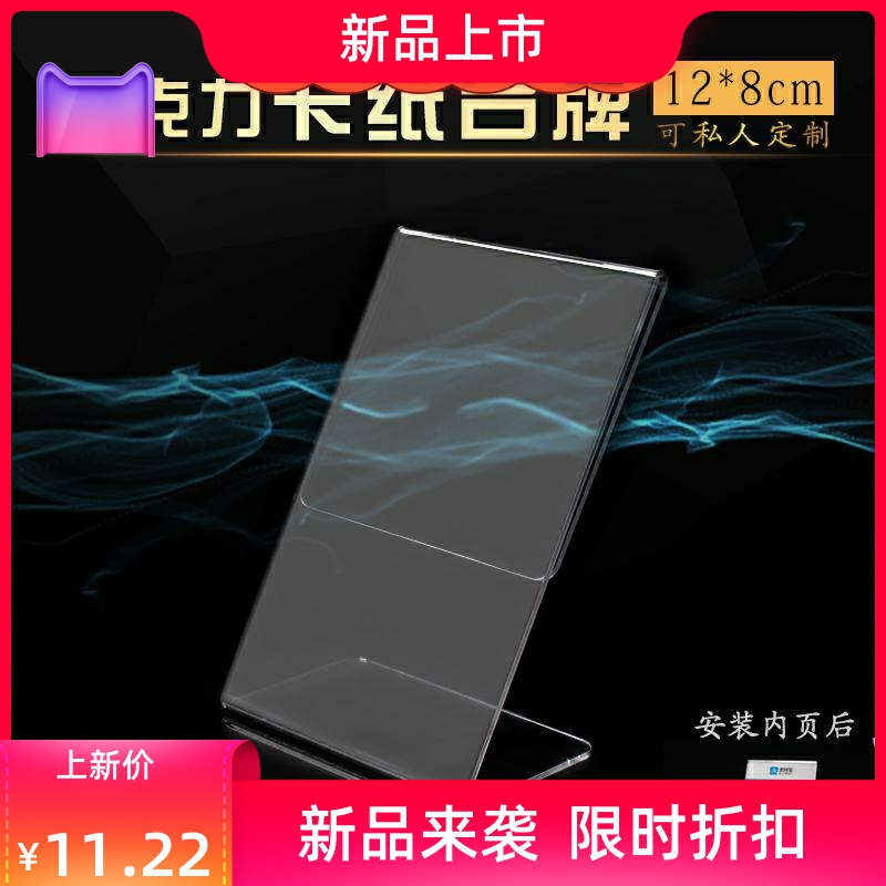 ? Acrylic Alipay receives code, sets, signs, two-dimensional code, payment card, vertical card, scan code, receipt code, identification card v.