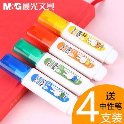 Chenguang Correction Correction Fluid Correction Correction Fluid Pen Elimination of Word Spirit Correction Belt Student Use Cute Correction Pen White Quick-drying No Trace Back Word Map Change Environmental Protection and Safety Wholesale Large-capacity Children's Stationery
