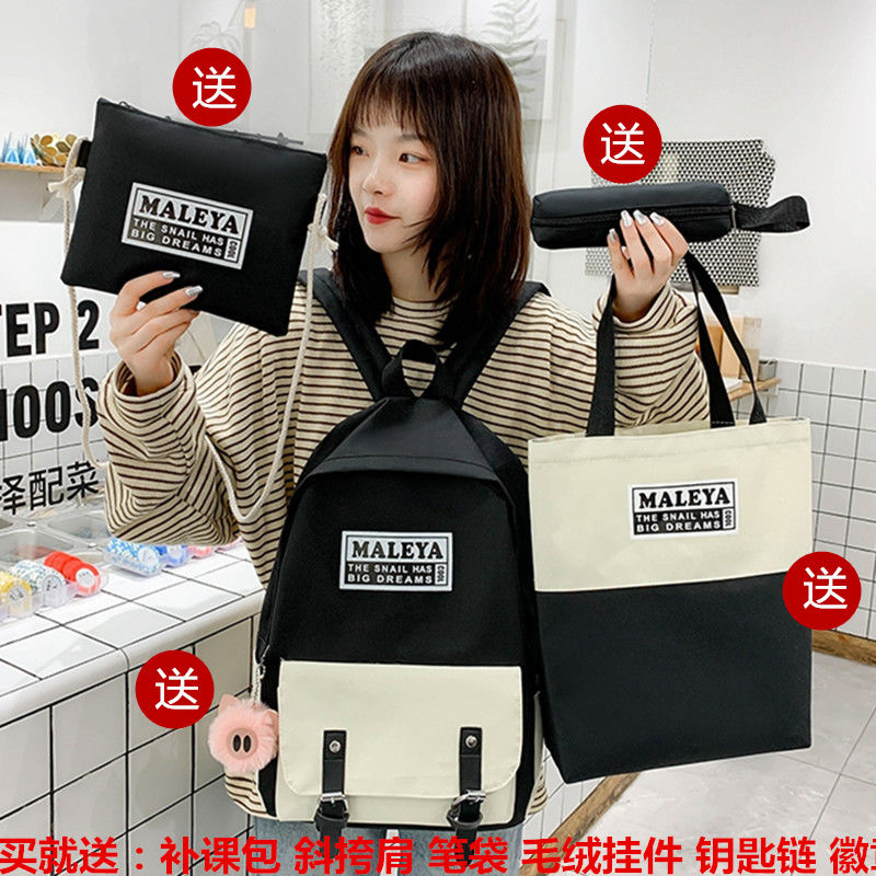 Junior high school students schoolbag female Korean college students backpack in ancient style